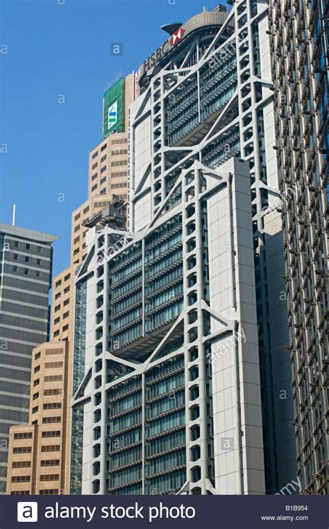 hsbc building hong kong hsbc main building hong kong island china stock photo