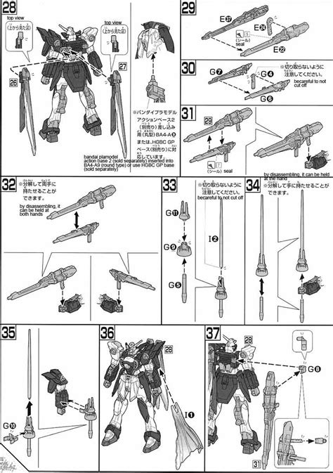 Hg Bf Wing Gundam Fenice hg wing gundam fenice manual color guide mech9