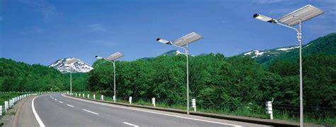 Smart Pju home pabrik solar panel hp 081803215590 wa pabrik solar panel hp 081803215590 wa