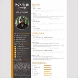 security company profile template best resume formats 40 free sles exles format