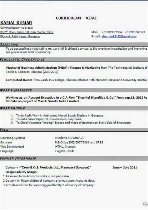 Career Objective For Mba Marketing No Experience by 17 Best Images About On Marital Status