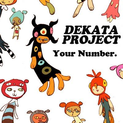 Your Numbers Up by Dekata Project Your Number Shake It Up This Is Why We