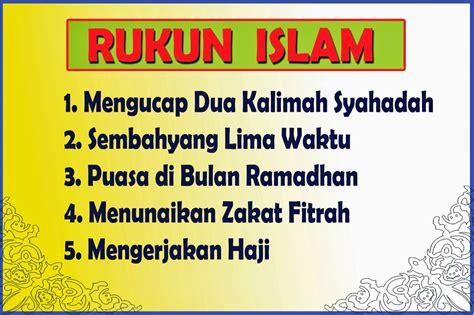 rukun islam adnazari july 2014