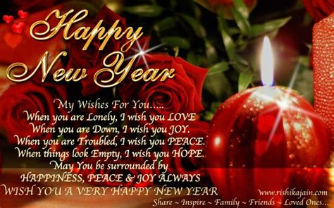 happy new year wishes images inspirational new year wishes quotes quotesgram