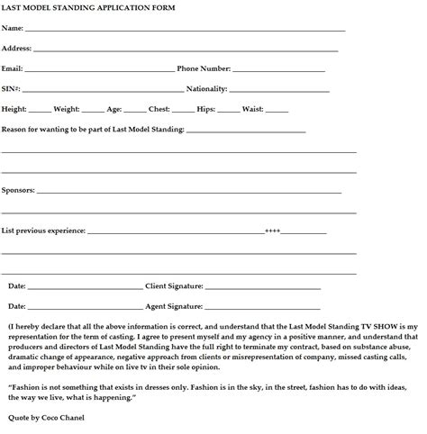 fashion model application form template model application form models picture