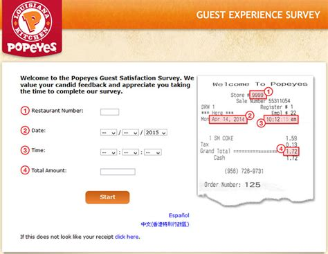 Tellpopeyes Com Sweepstakes - www tellpopeyes com popeyes guest satisfaction survey