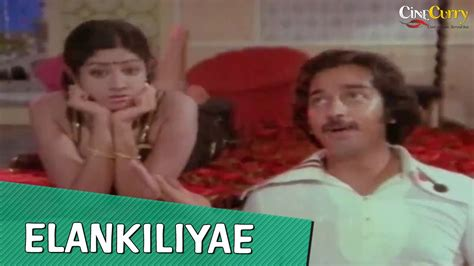 sridevi video songs free download watch tamil movies of sridevi movies starring sridevi