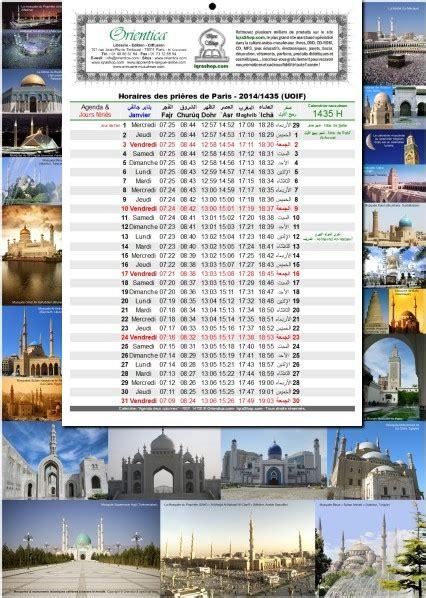 N H L Calendrier Calendrier Musulman Des Heures De Pri 232 Res De Votre Ville