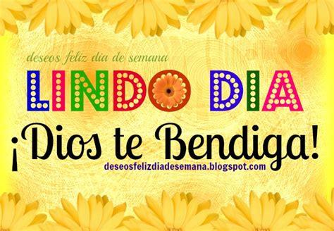 Imagenes Dios Te Bendiga Buen Dia | que tengas un buen dia dios te bendiga imagui
