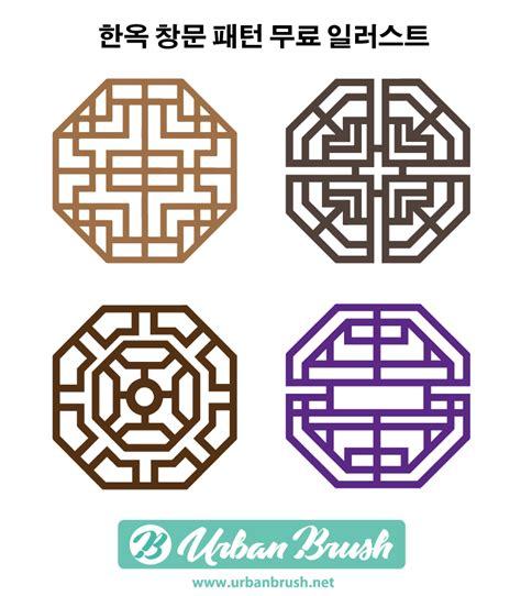 korea pattern ai 한국 문양 ai 일러스트 무료다운로드 korean old pattern illustrartion