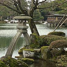 Motoyu Ishiya Kanazawa Japan Asia best 25 kanazawa ideas on ishikawa japan