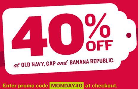 free shipping at banana republic the gap old navy 40 off old navy gap banana republic today only plus
