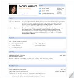Cv Format Template by Cv Templates And Examples Http Webdesign14 Com