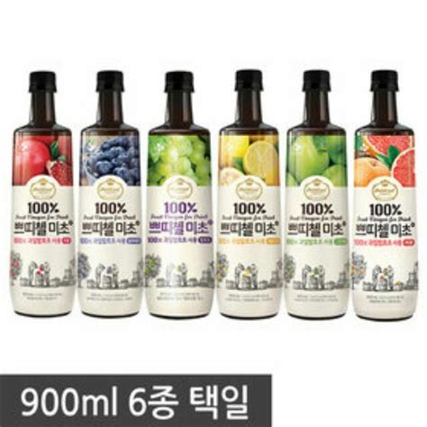 fruit vinegar for drink fruit vinegar drink korean is strawberry a fruit