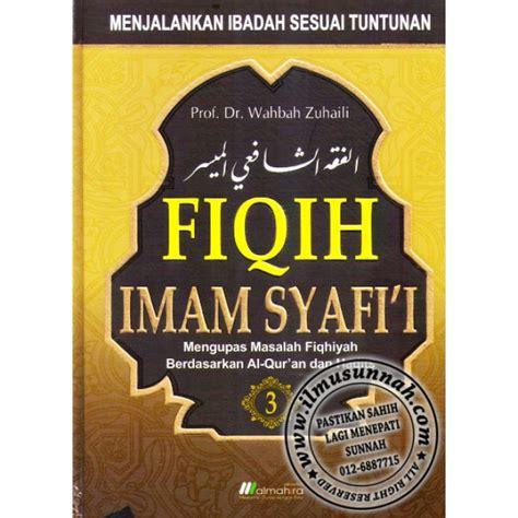 Buku Fiqih Siyasah fiqih imam syafi i