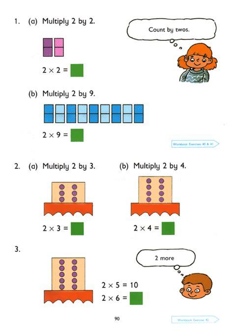 2nd Grade Singapore Math Worksheets