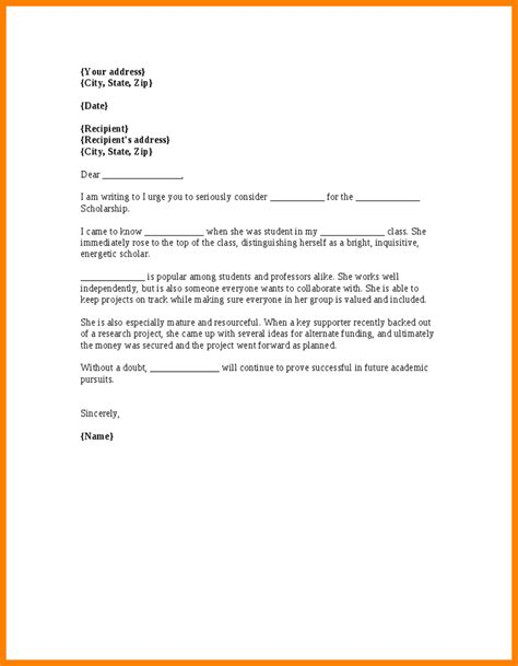 Sle Letter Of Recommendation For Scholarship To College 10 Scholarship Recommendation Letter From Friend Land Scaping Flyers