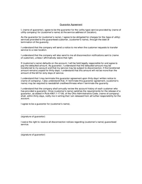guarantor agreement template free