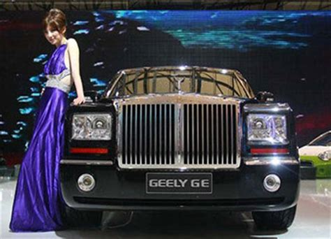 Auto Ge by Luxury Geely Ge Car To Use Dsi Transmission