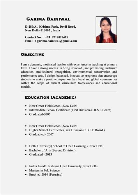 Sample Resume Format For Experienced Teachers by Science Teacher Cv India Resume Template Cover Letter