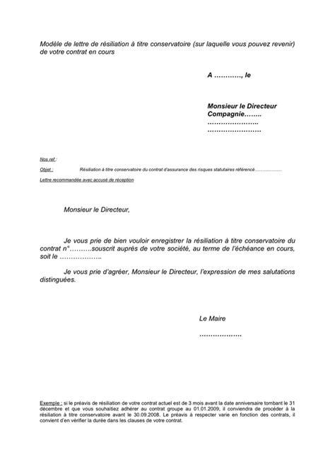 exemple lettre de r 195 169 siliation