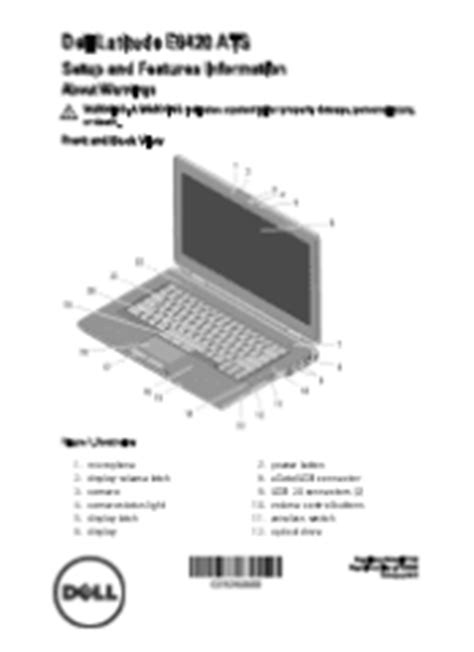 Dell Latitude E6420 Atg Manual