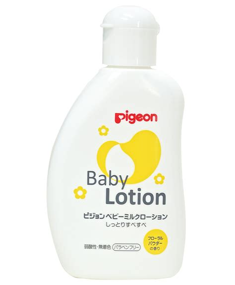 Pigeon Baby Lotion Chamomile 100ml pigeon baby lotion made in japan 300 ml