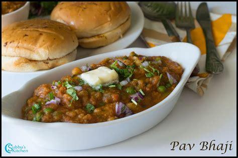 pav bhaji masala recipe pav baji masala recipe mumbai pav bhaji masala recipe