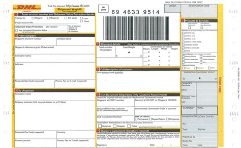 dhl warehouse receipt template dhl invoice form invoice template ideas