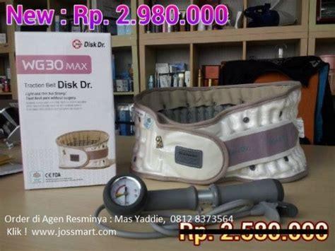Rahasia Doktor Disk Murah jual dr disk waist single pinggang produk asli korea bergaransi onlinestore harga jual alat