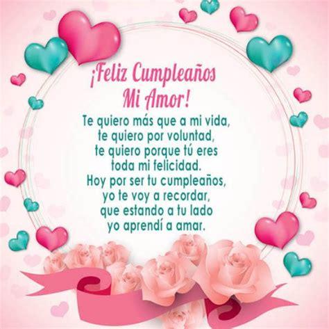 imagenes cumpleaños feliz amor rom 225 nticas postales de feliz cumplea 241 os amor imagenes de