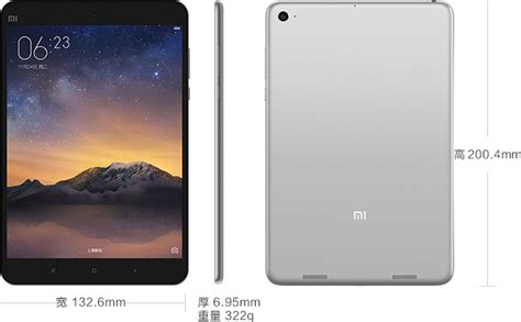 Tablet Xiaomi Mipad 2 xiaomi mipad 2 tablet runs android or windows 10 on intel atom x5 z8500 processor for 156 and up