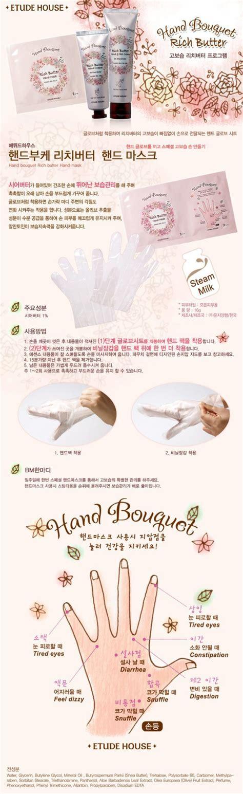 Cultusia Hair Mask Olive 25ml etude house bouquet rich butter mask 16g seoul