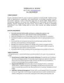 Resume Now Customer Service Delightful Customer Service Resume Objective Exles
