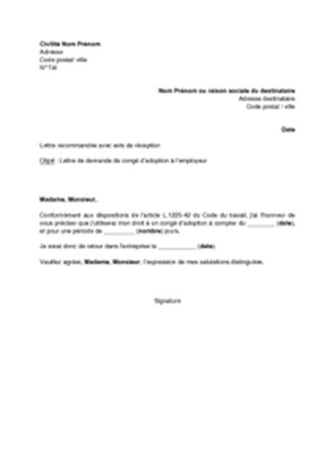 requete adoption simple modele lettre