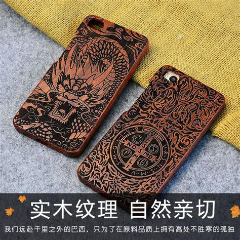 Wooden Casing For Xiaomi Redminote 2 Casing Xiaomi Redminote 3 luxury unique xiaomi mi5s wood real bamboo carving wooden protector cover for