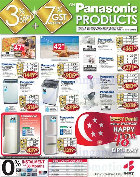 Deals Calendar Electronics Best Denki Bosch Panasonic Appliances Electronics