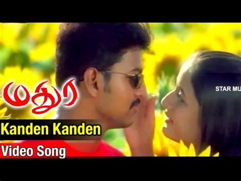 download mp3 full album sonia kanden kanden video song madurey tamil movie vijay