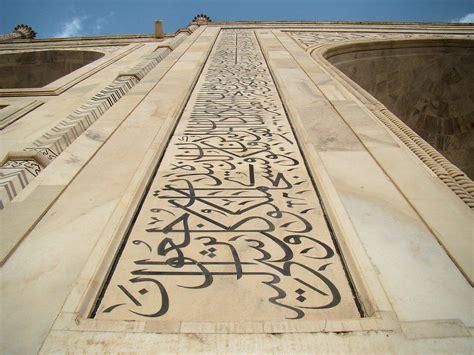 surah an nasr translation and tafsir of surah an nasr muslim memo