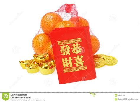 new year gift oranges new year ornaments and oranges stock image image
