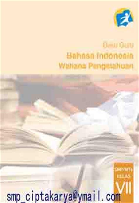 Rpp K13 Sma Kelas X Sejarah Indonesia buku kurikulum ekonomi sma ma kelas x peminatan