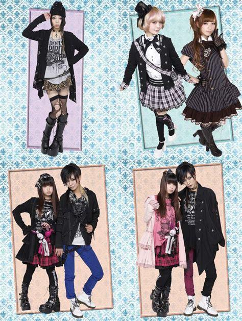 s made to order punks part 4 they had the looks of altar boys books harajuku map la carmina alternative fashion
