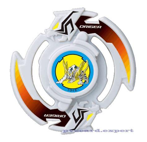 Beyblade Master Driger A 37 Spin Gear System Takara takara tomy beyblade burst b 61 08 driger slash h f