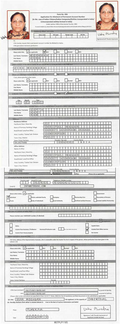 filled sle form of pan application india pan card