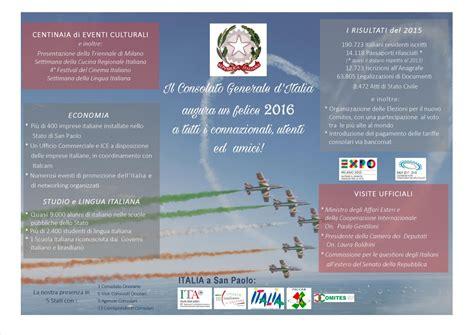 consolato generale d italia a san paolo os resultados de 2015 texto em l 237 ngua italiana