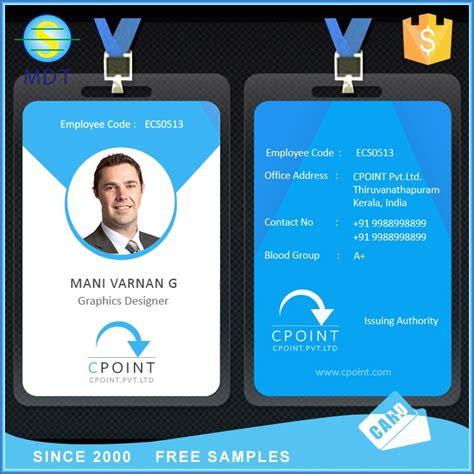 id card design pdf file novelty printed pvc company id card buy company id card
