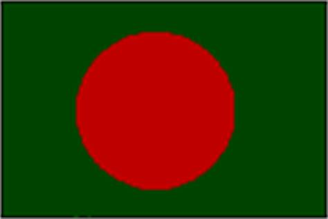 Mofa Dhaka by Japan Bangladesh Relations Ministry Of Foreign Affairs