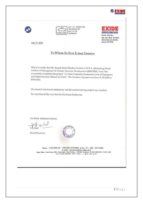 Key Bank Letterhead summer project report exide industries pvt ltd