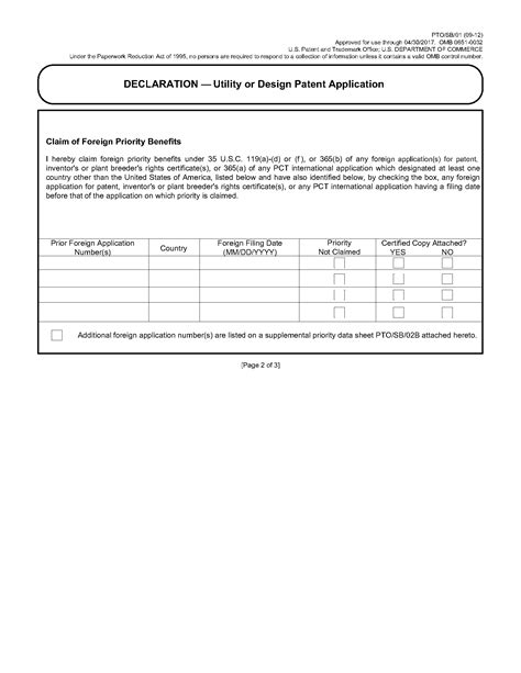 design patent application form application form designs images
