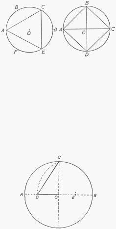 matematica poligonos construccion poligonos regulares
